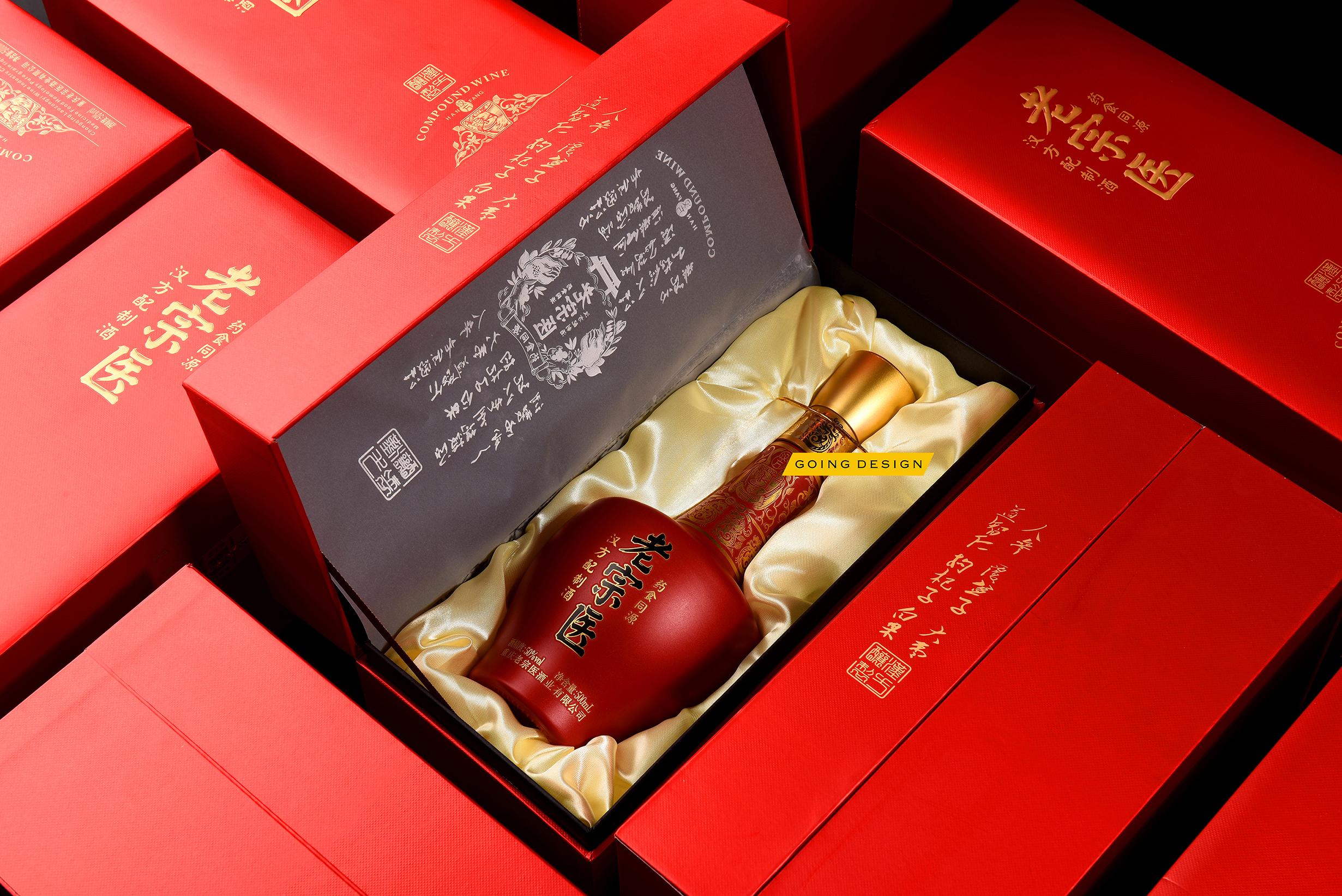 古一设计,酒水包装,红酒包装,包装设计,古一